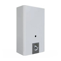 купить  Колонка газовая дымоходная TERMET AquaHeat Electronic G-19-00