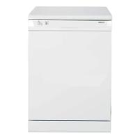 купить  Посудомоечная машина BEKO DSFN 1531